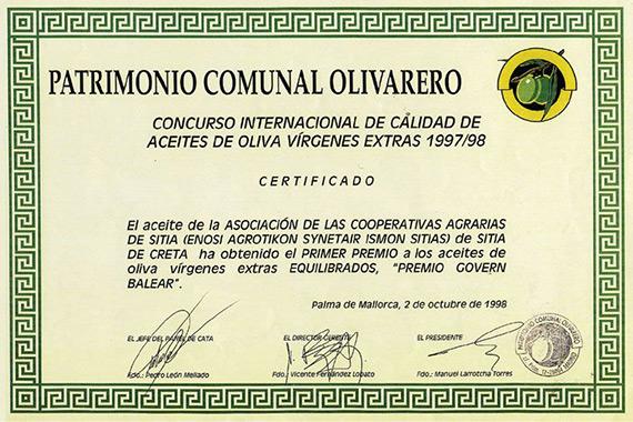 1998: 1ο  βραβείο στον διαγωνισμό Patrimonio Communal Olivarero στην Ισπανία.
